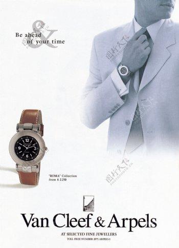手表003