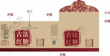红糖复古包装盒展示图