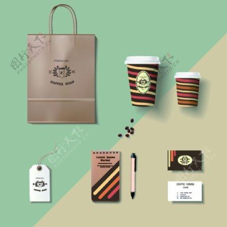 小资咖啡杯素材卡通矢量VI素材