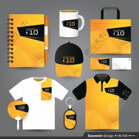 黄色高端包装创意文化vi素材