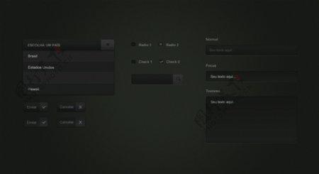 表单UI元素PSD素材