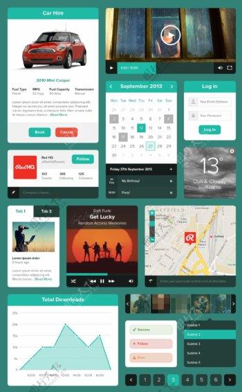 网页ui界面素材设计