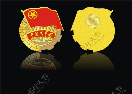 共青团徽章