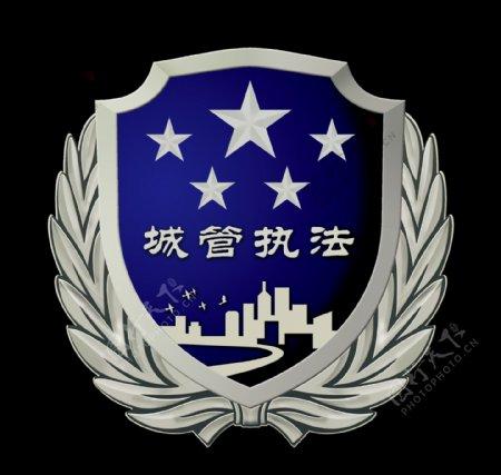 城管执法徽章帽徽臂章