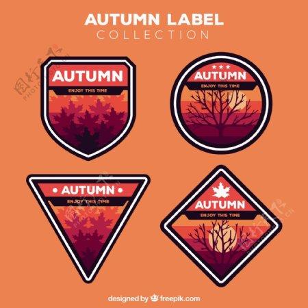 具有现代风格的新秋的标签集合
