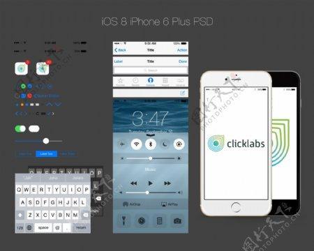 iPhone6手机界面素材