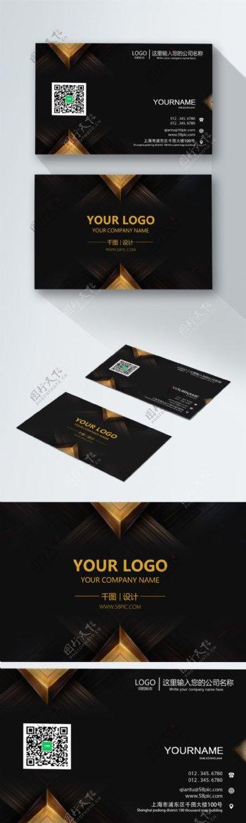 黑色简约金色奢华经典名片设计PSD源文件