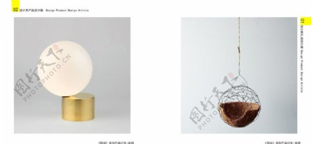 毕业设计作品集书籍装帧设计