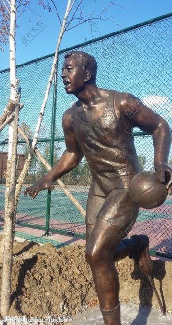 向阳运动休闲中心篮球场雕塑