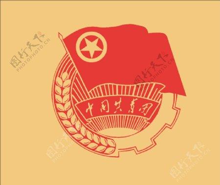 团徽透明背景