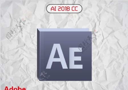 AE视频处理软件