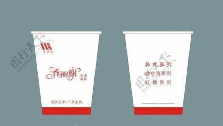 香丽榭纸杯