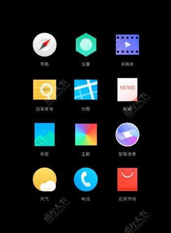 简约风icons图标可商用元素