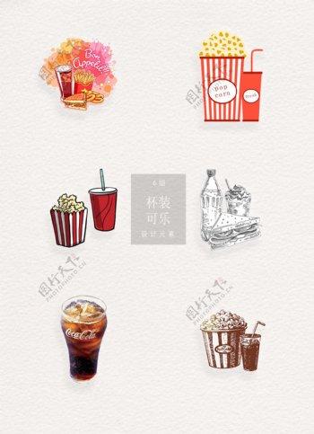 彩色立体杯装可乐插画素材