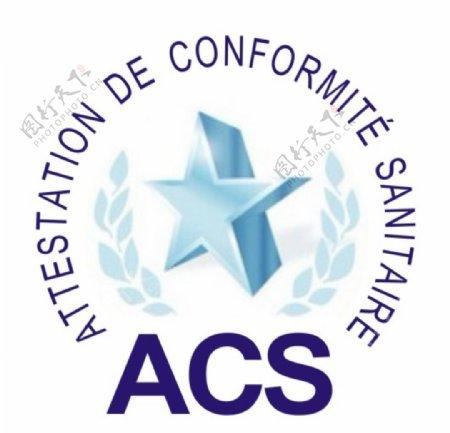 法国ACS认证标志