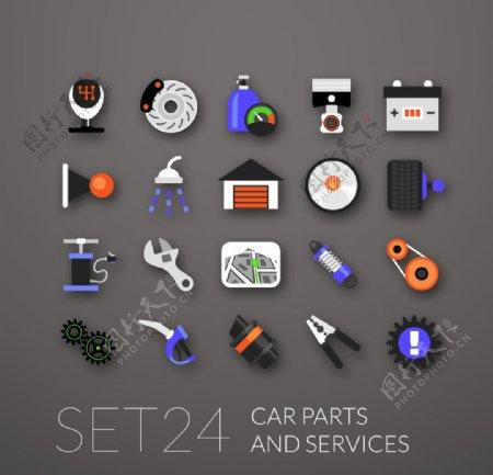 时尚图标矢量素材系列套图24