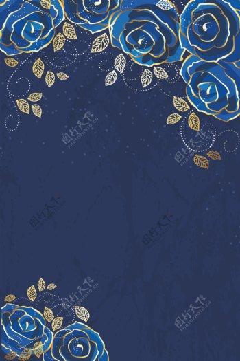 玫瑰蓝玫瑰
