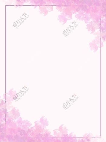 淡粉色背景