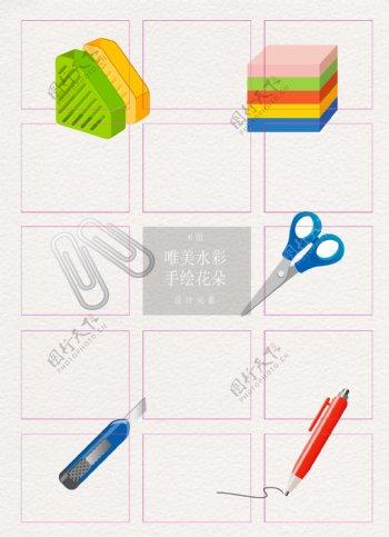 彩色3d办公文具图标icon设计