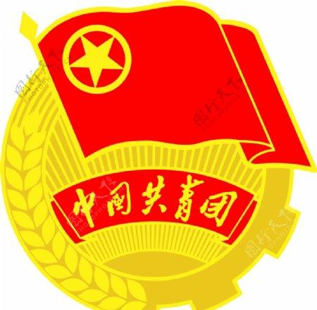 最新标准团徽