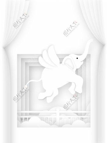 剪纸立体纯白简约动物背景