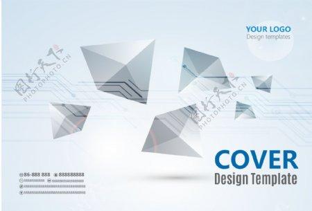简洁立体三角企业封面设计