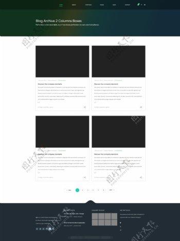 多用途网页博客存档列表页面psd模板