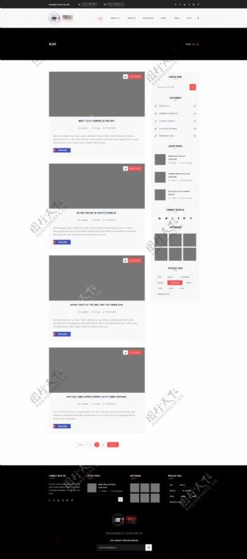 精美的企业电子科技商务网站之博客列表