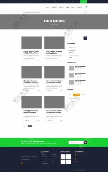 教学网博客框架英文版