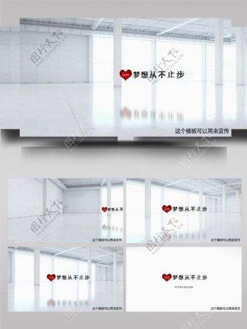纯白简约三维动画ae模板