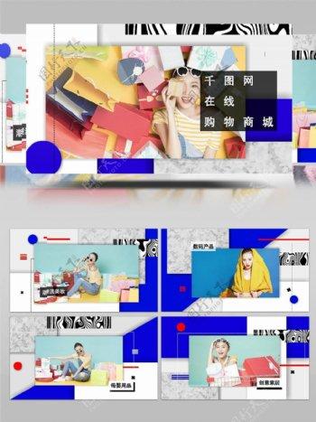 另类艺术感时尚演绎商品展示大片AE模板