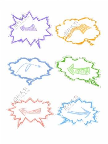 手绘箭头风气泡云对话框装饰合集元素