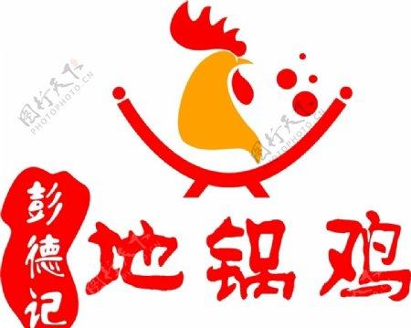 地锅鸡LOGO商标