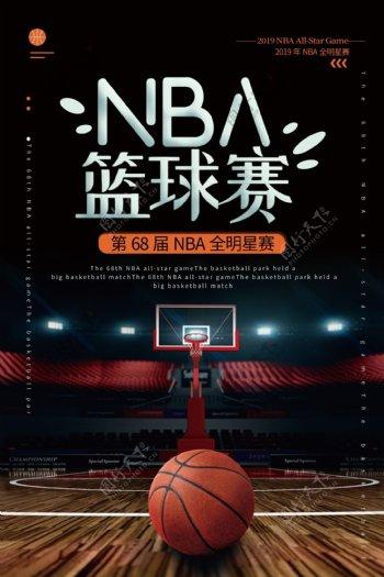 NBA篮球赛
