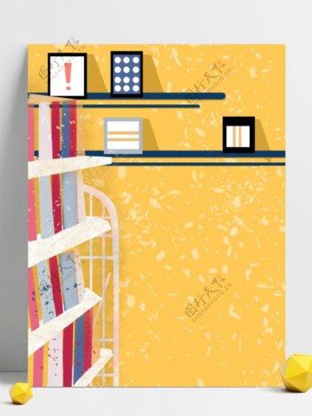 手绘家居书架背景设计