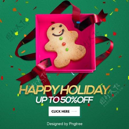 节日快乐圣诞节sns半价格折扣web模板