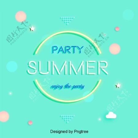 具有霓虹效果的创意夏日派对