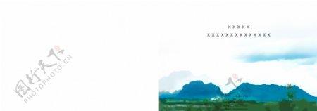 景观设计封面