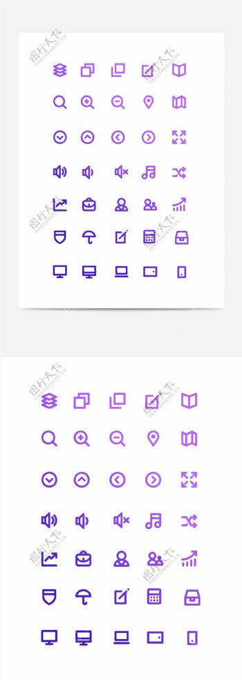 线性icon设计