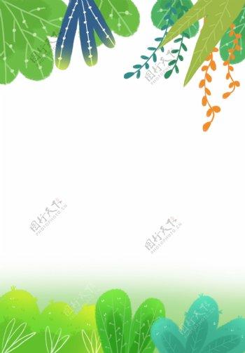 夏天绿色植物纹理边框