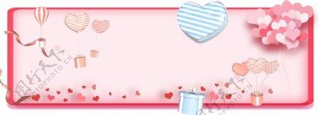 粉色2.5D热气球banner背景图