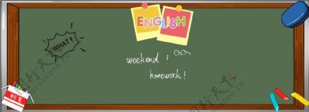 黑板英语书写banner背景图