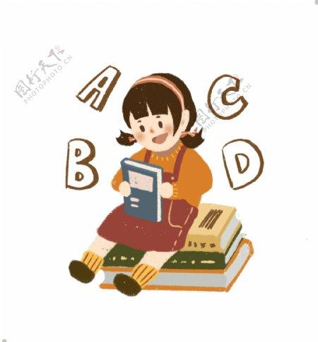 卡通手绘可爱短发女孩快乐休闲看书场景