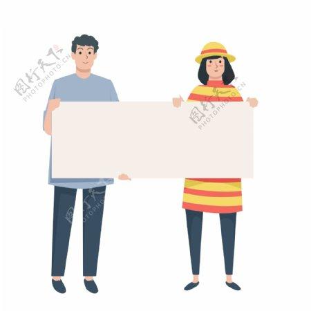 卡通人物白板背景板素材