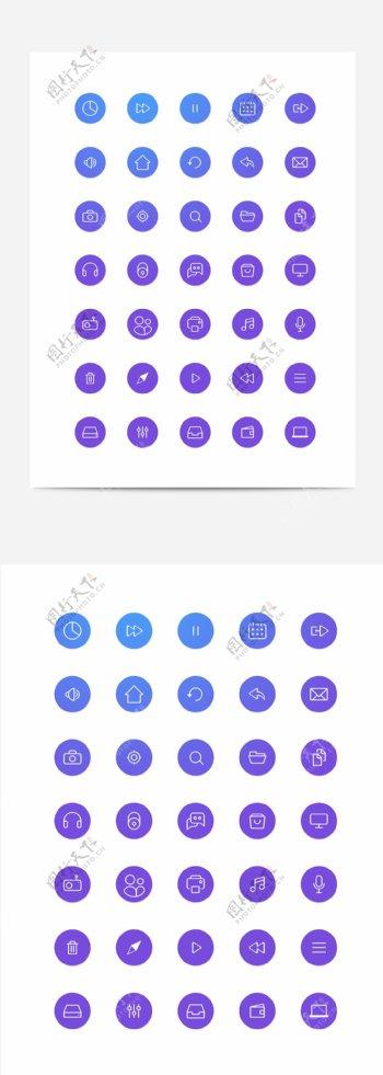 线性图标icons扁平风