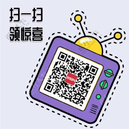 十二生肖剪纸喜庆中国风舞美背景