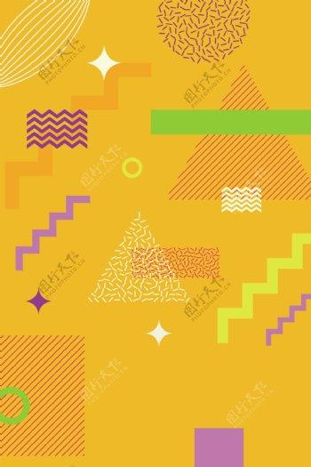 UI素材不规则图形黄色矢量背景