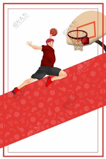 篮球NBA打篮球海报背景