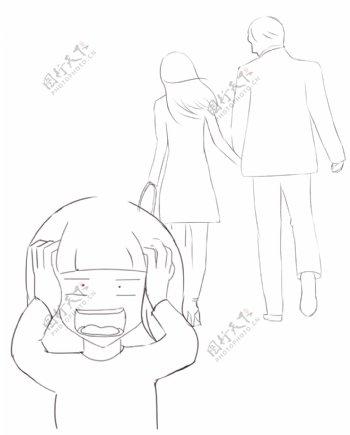 遇见前男友崩溃难过伤心手绘女生卡通