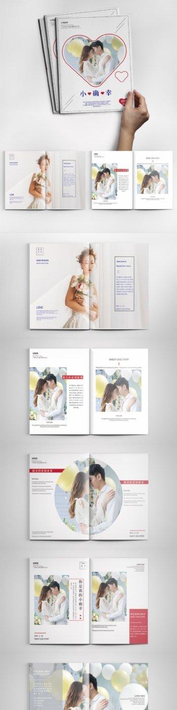 原创设计婚纱摄影画册